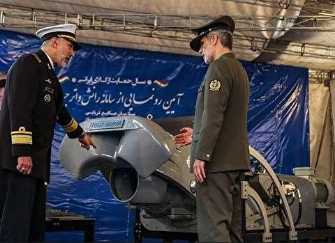 ازاحة الستار عن اول محرك للدفع المائي النفاث ايراني الصنع