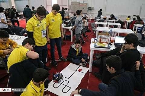 معرض طهران الدولي للروبوت والذكاء الصناعي والأتمتة