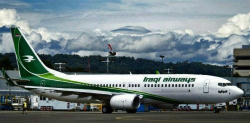 طائرة مساعدات طبية عراقية تصل الى بيروت