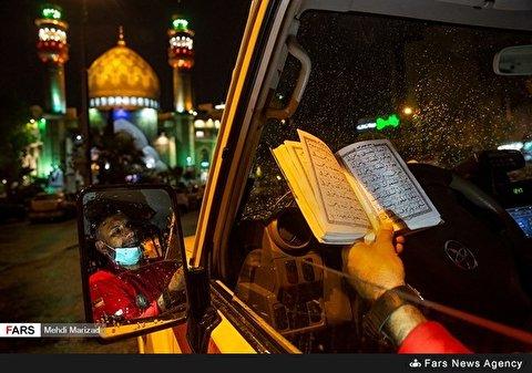 صورة: احياء ليالي القدر في ايران
