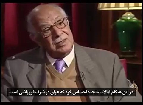 السفیر العراقي في زمن صدام يكشف أسرارا خطيرة في مقابلة مع قناة الجزيرة