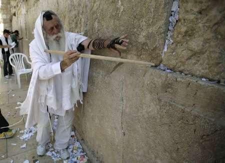 کانال تلگرام یهودیان