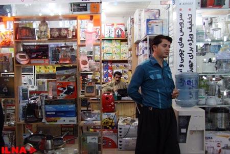 وضعیت جاده بانه سقز تصاوير: جاده سقز بانه و قاچاق LCD در شهر بانه - سایت خبری ...