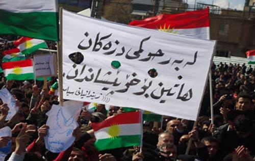 کانال+تلگرام+کردستان+مدیا