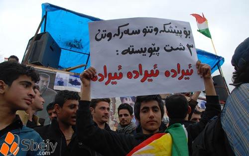 دیوار کردستان از شیـر م-----رغ تا جـون آدمی---زاد - تصاویر چهارشنبه آخرسال در کردستان