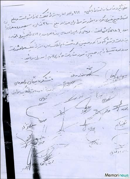 بی اعتنایی به برخی از  مردم   کرمان  + اسناد سایت خبری تحلیلی تابناك اخبار ایران و جهان TABNAK