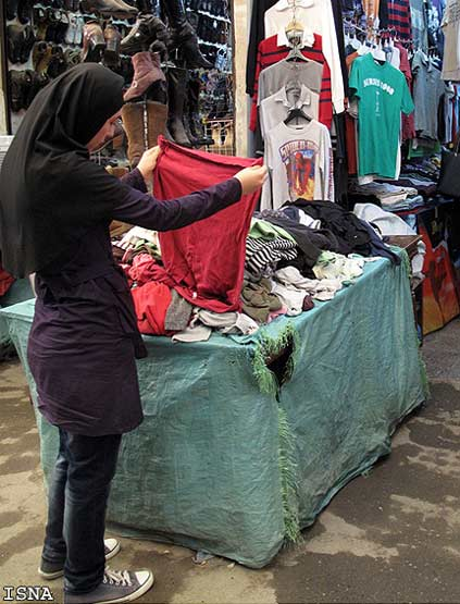 سایت فروش لباسهای دست دوم
