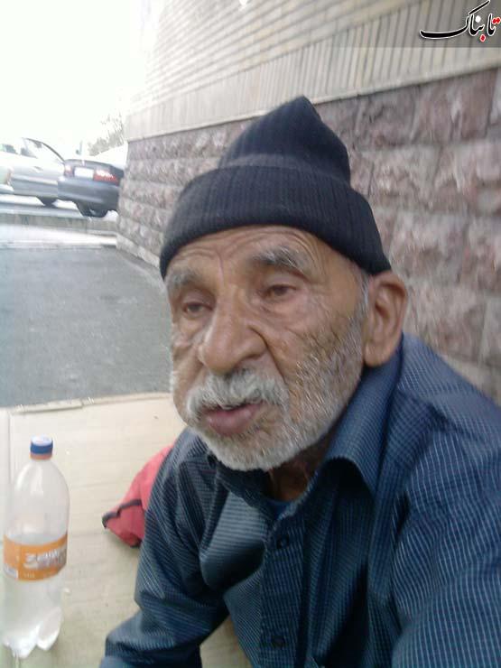 هواسناسی «نگاه شما»: پیرمرد رها شده در تهران - تابناک | TABNAK