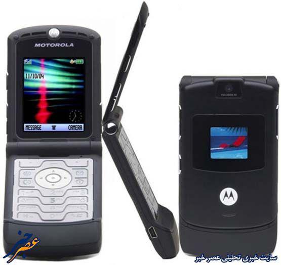 Motorola razr v3xx купить 5