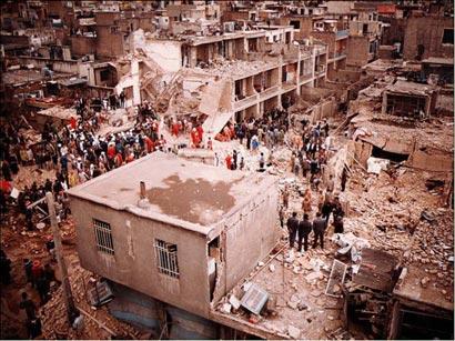 جنگ شهرها