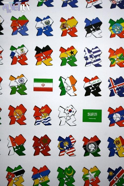 عکس های جالب از پرچم ایران