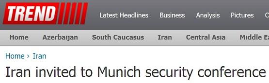 دعوت از ایران برای شرکت در کنفرانس امنیتی مونیخ