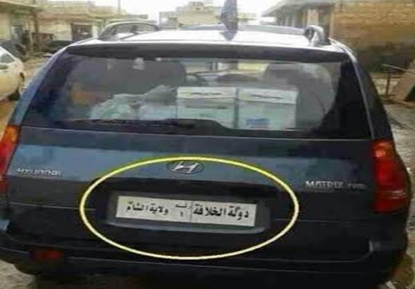 اولیـن خـودرو بـا پلاک «داعش» در سوریه