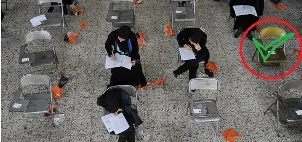 3000 هزار نفر از دانشجویان دکترا، کنکور نداده قبول شدهاند!