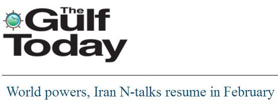 ایران سامانه جایگزین «اس 300» را از روسیه خواهد پذیرفت؟