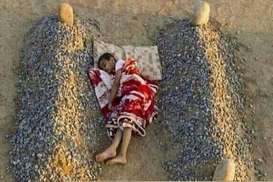 تحریف عکس به شیوه رهبر مخالفان سوریه!