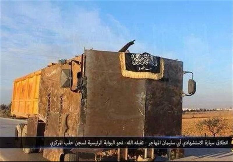 سلاح جالب مخالفان اسد برای حمله به زندان حلب