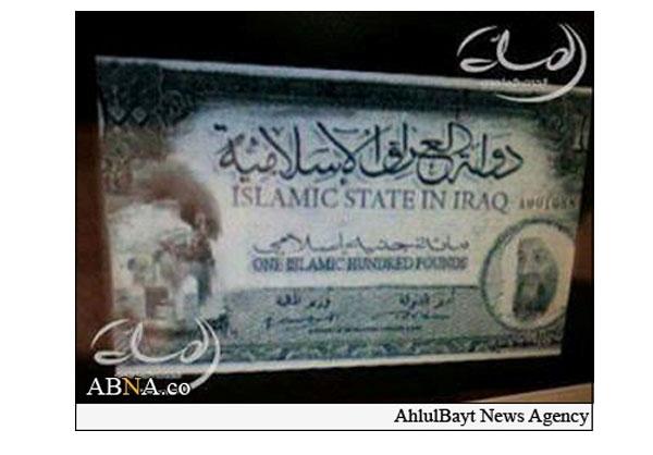 اسکناس جدید داعش با تصویر اسامه بنلادن