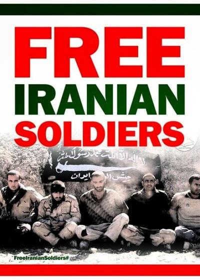 5سرباز ربوده شده کجا هستند؟