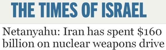 تصمیم آژانس بینالمللی انرژی اتمی برای افزایش بازرسی از ایران