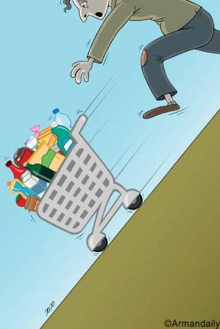 کارتون / من و سبد کالای فراری!