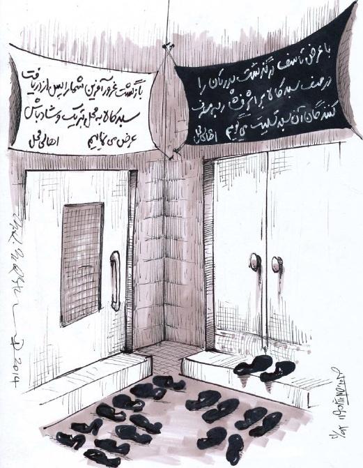 کاریکاتور: عرضه سبد کالا از اون لحاظ!