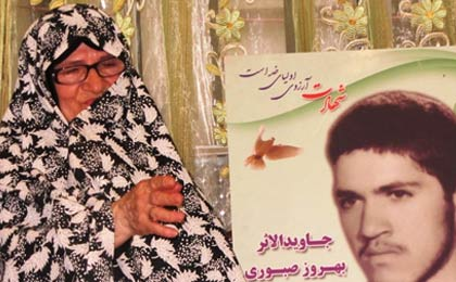 پایان انتظار ۳۱ ساله مادر شهید صبوری