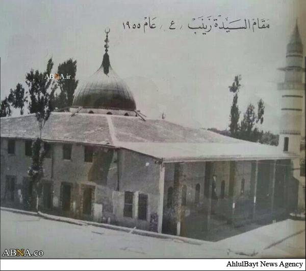 حرم حضرت زینب(س) 59 سال قبل
