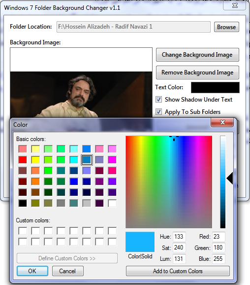 نکتههای ویندوز: اضافه کردن تصاویر پس زمینه به پوشهها