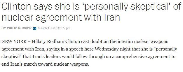 تهدید روسیه به تغییر موضع در مساله هستهای ایران