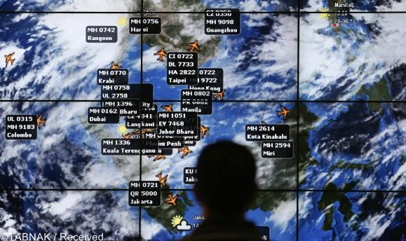رصد دو قطعه بزرگ از هواپیمای مالزیایی