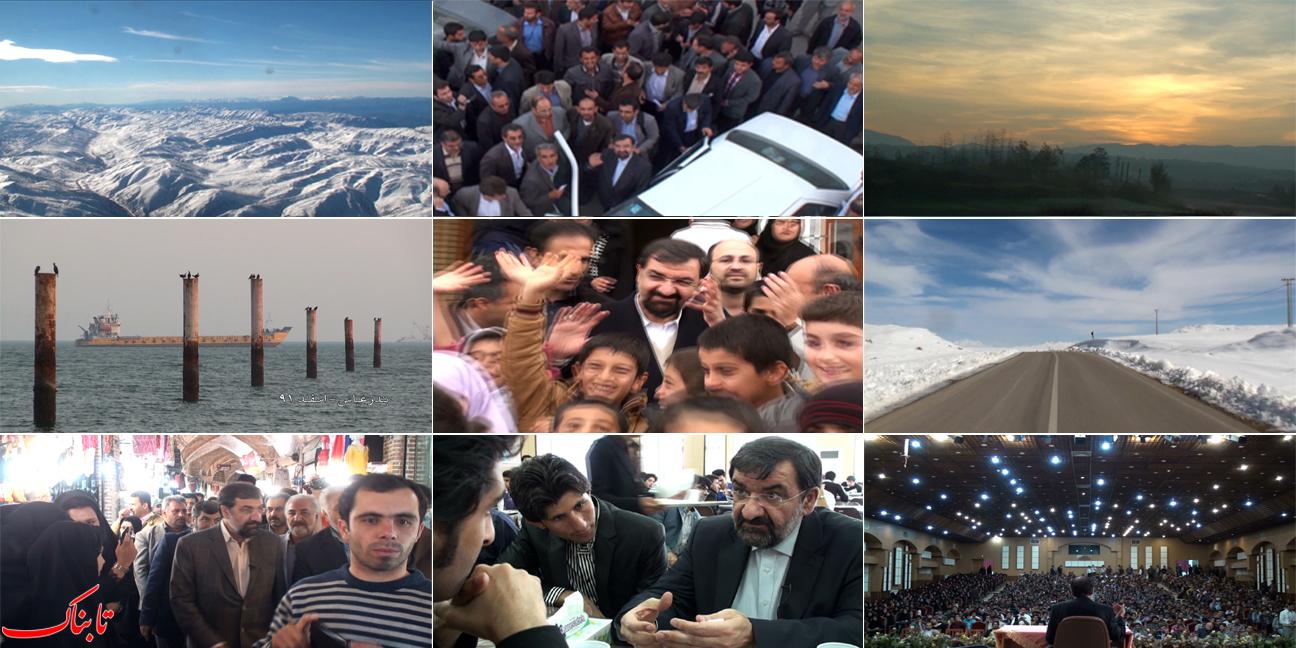 فیلم: نخستین مستند محسن رضایی را بدون سانسور تماشا کنید