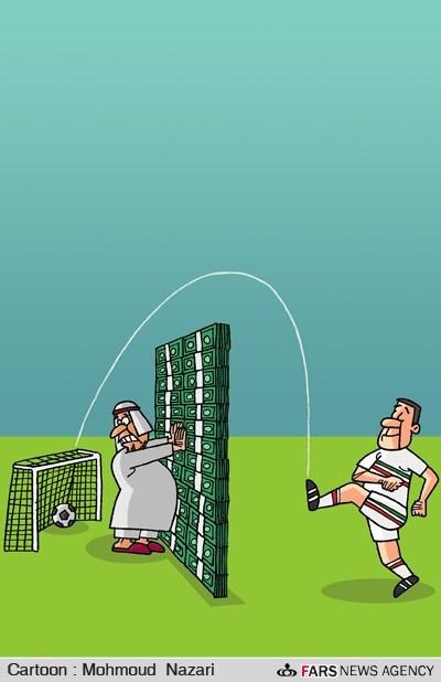 کاریکاتور / عبور ایران از سد فوتبال قطر!