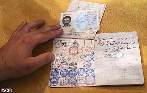 نامخانوادگی سابق حداد عادل + عکس