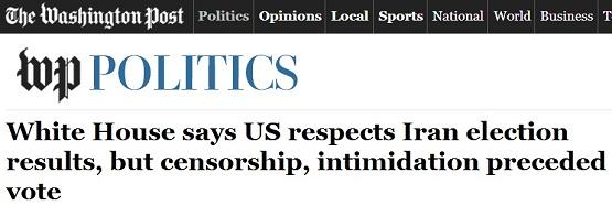 آمریکا: آماده مذاکره مستقیم با دولت جدید ایران هستیم