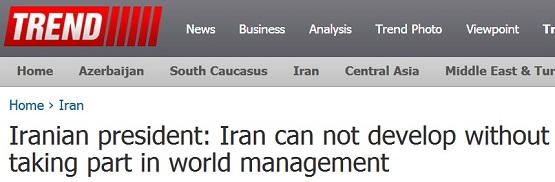 هشدار ایران و روسیه نسبت به سرانجام تحولات مصر