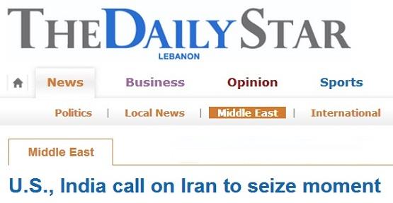 درخواست آمریکا از هند برای انتقال پیامی به ایران