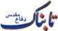 رئیس زندان اوین با شکنجهگرش چه کرد؟!
