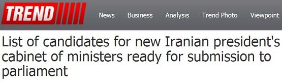 بازتاب سخنان هاشمی رفسنجانی درباره سیاست خارجی