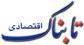 افشاگری داغ محمود بهمنی در آخرین روز دولت دهم