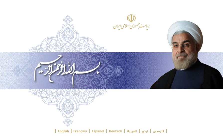سایت ریاست جمهوری دیگر «احمدینژاد» ندارد!