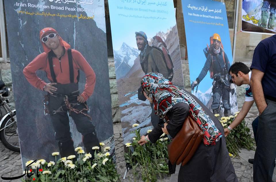 یادمان کوهنوردان به یاد سه کوهنورد ایرانی گلباران شد