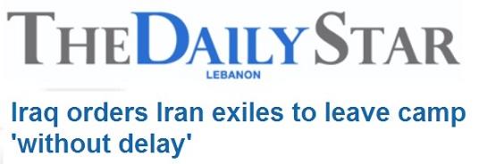 واکنش نتانیاهو به پیام تبریک سال نو یهودی مقامات ایرانی