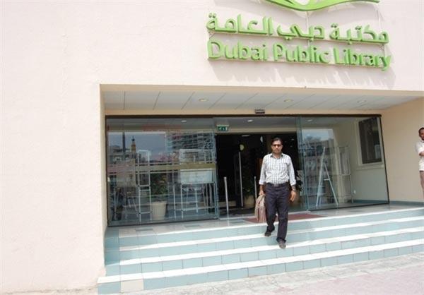درخشش نام «خلیجفارس» در قلب دوبی