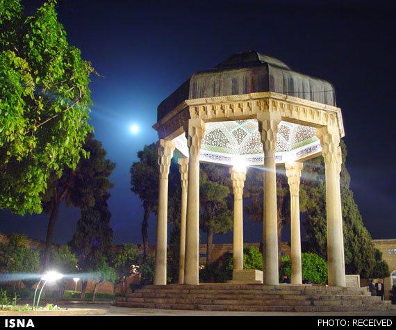 طراح بنای آرامگاه حافظ کیست؟