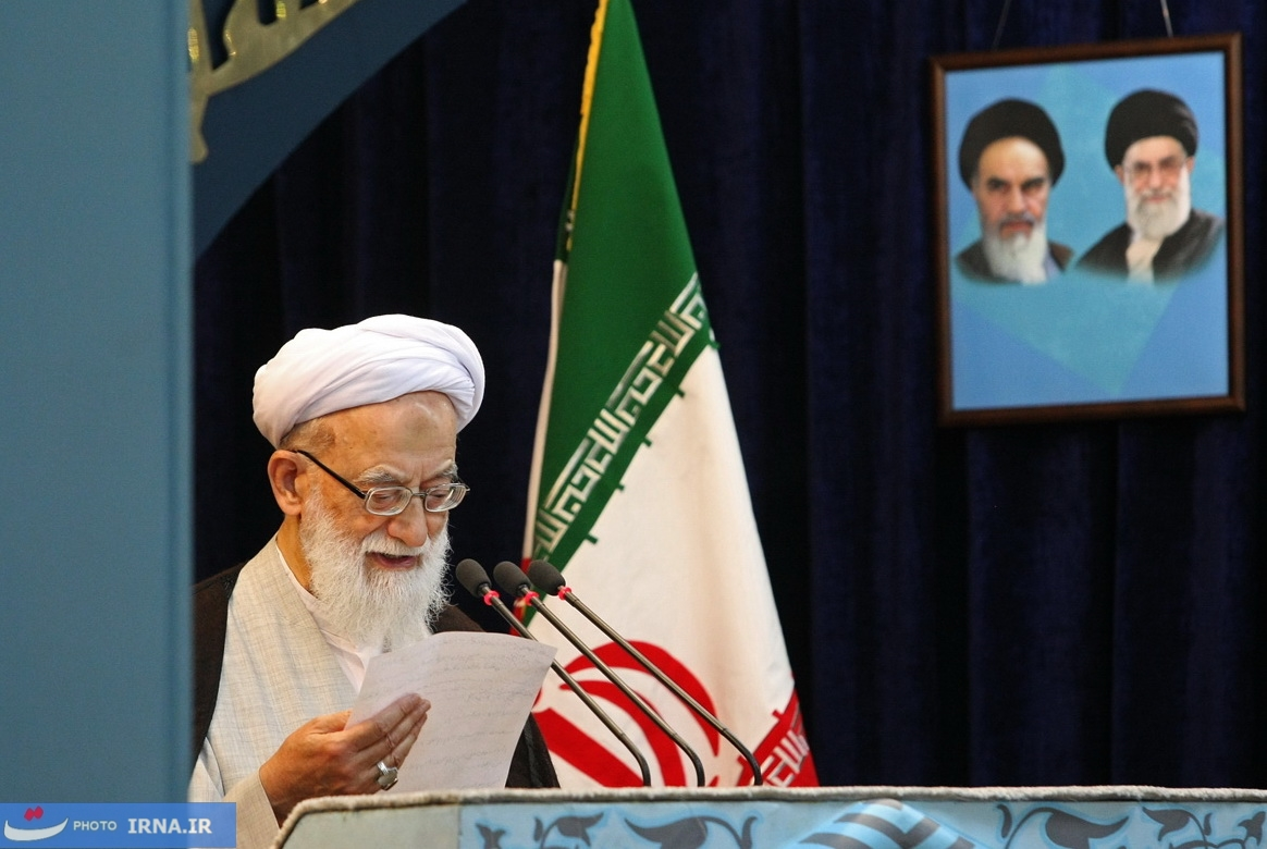 اخباریارانه عکس/نماز جمعه این هفته تهران
