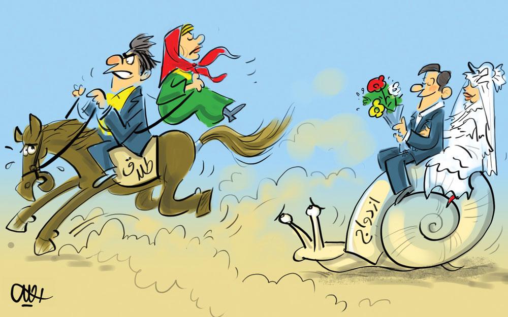 کاریکاتور: ازدواج و طلاق!