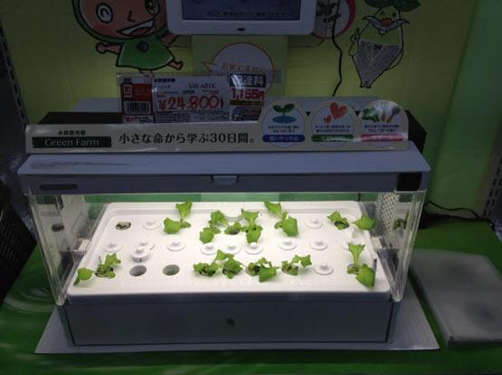 فناوریهای معمول مورد استفاده شهروندان ژاپنی
