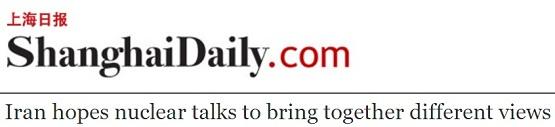 بازتاب برگزاری مراسم 13 آبان در مطبوعات جهان