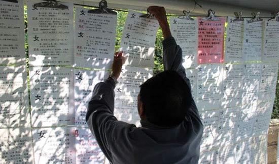 نمایشگاه همسریابی در چین!